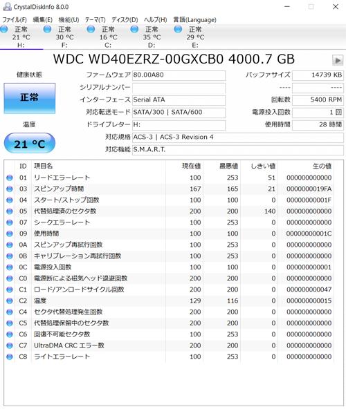 WD40EZRZ-RT2 CrystalDiskInfo