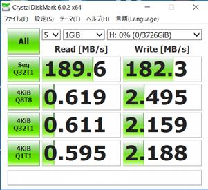 WD40EZRZ-RT2 CrystalDiskMark